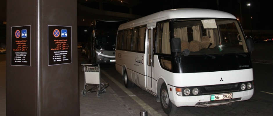 Public minibus from Amman to Petra