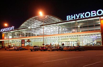 Варна аэропорт как добраться