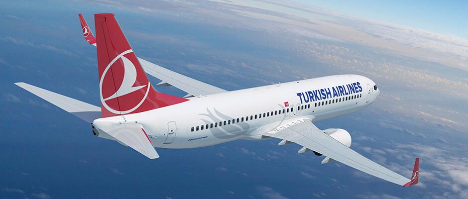 Билет на самолет истамбул-мармарис цена билетов на самолет москва-красноярск